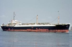 CПГ-танкер «Methane Pioneer»