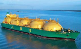 сжиженный природный газ (СПГ)